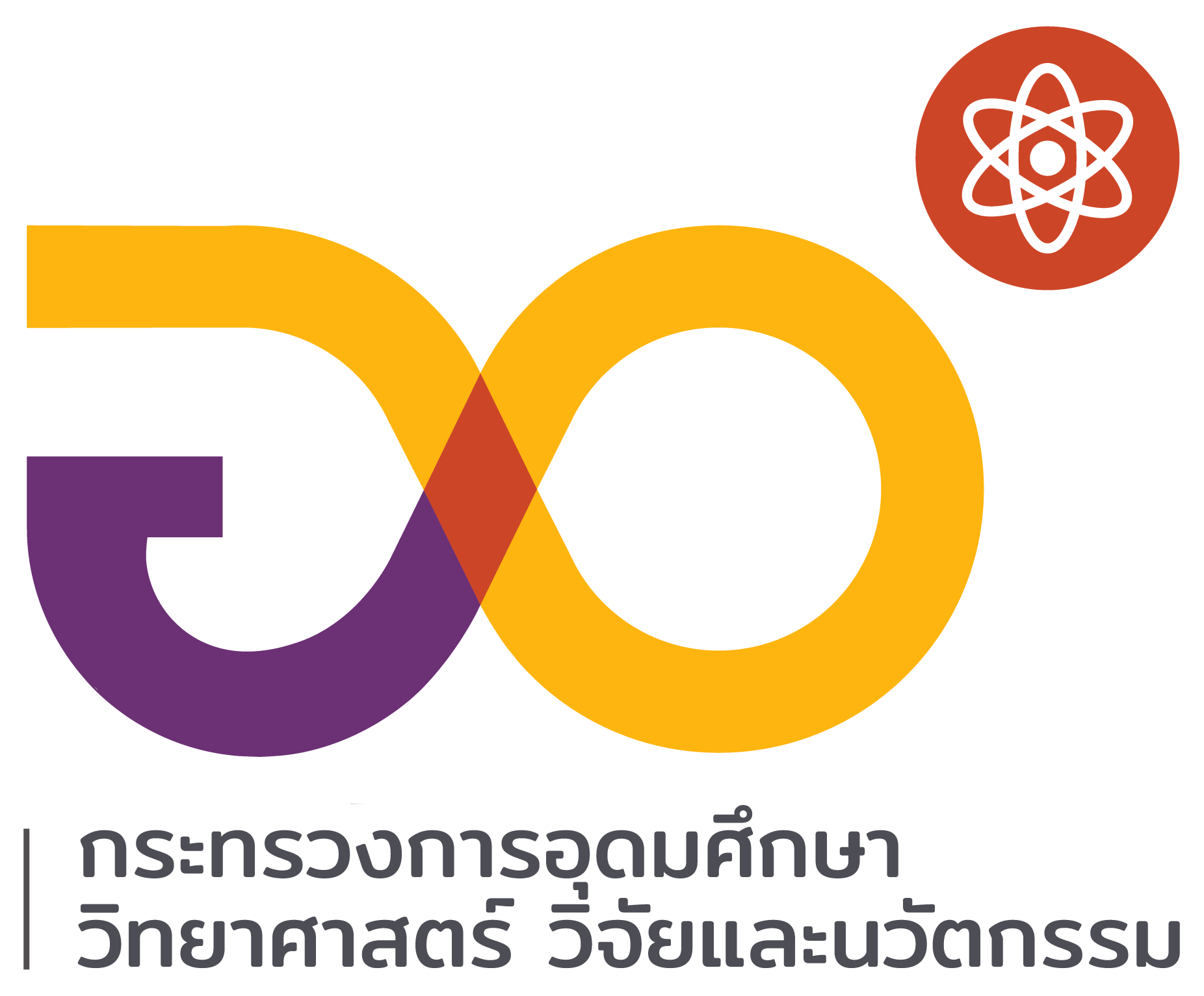 nxpo-logo